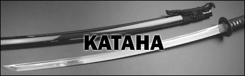 Что такое катана